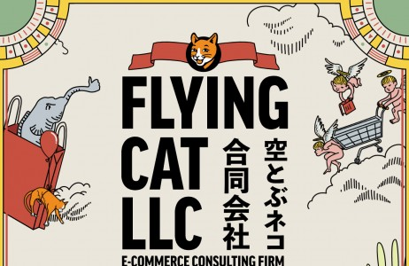 空とぶネコ合同会社_E_COMMERCE_CONSULTING_FIRM_FLYINGCAT_LLC