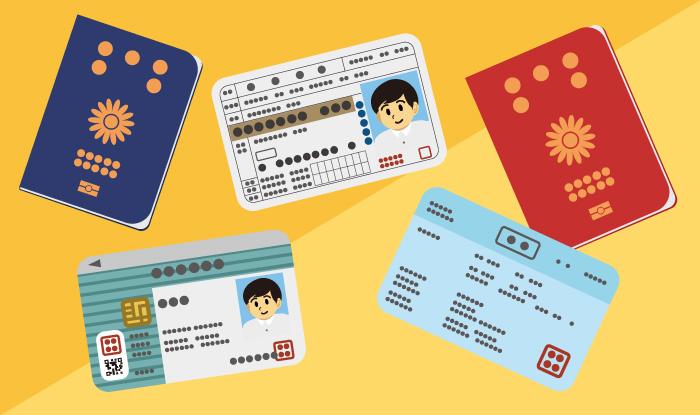 免許証や保険証、パスポートなど!身分証明書のイラストまとめ   SOZAIC.com